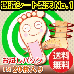 otameshi_01