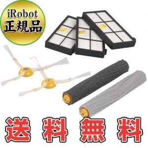 roomba-brush_800set_